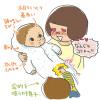 生後396日目-ハーフの赤ちゃん