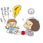生後687日目-メガネ