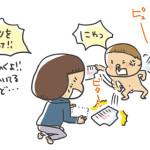 生後718日目-ミイラ男
