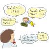 生後917日目-ちゅうびーびーの怪