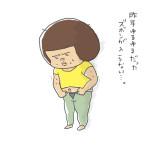 生後929日目-女子プロ