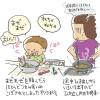 生後991日目-料理男子