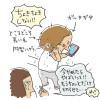 生後992日目-散髪