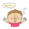 生後993日-キス魔