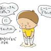 生後1000日目-オムトレ