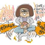生後1065日目-神業