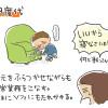 生後1092日目-闘病日記