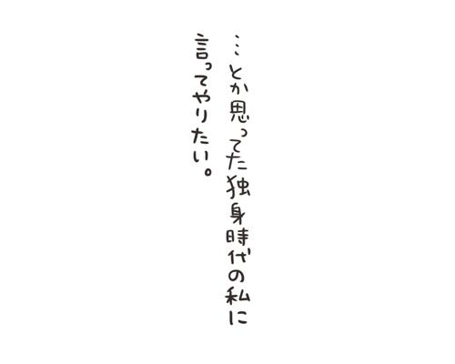 150629_02