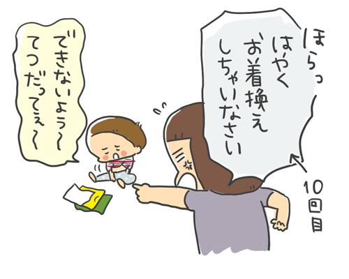 150806_01