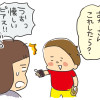 生後1408日目-綺麗なお母さん
