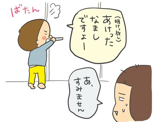 151109_01