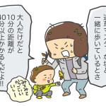 生後1511日目-道草
