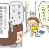 生後1545日目-妖精さんω