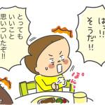 生後1589日目-寸劇