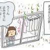 生後1593日目-ダラ親子