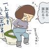 生後1608日目-難関