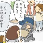 生後1634日目-グッズヲタ