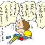 生後1698日目-テーマソング