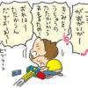 生後1713日目-テーマソング2