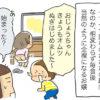 うん○記念日