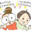 ダブルケア会合(2)