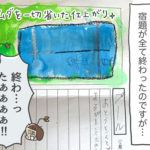 夏休みの宿題との死闘