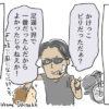 試練の運動会(2)