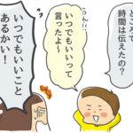 坊の誕生日会(2)