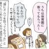 【祝】お嬢のトイレトレーニング【完】