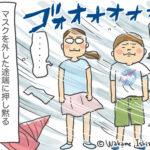 小学生のマナー