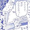 ill_hokuyo01